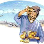Золотая рыбка - Русская сказка