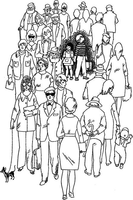 Адам и Отка среди толпы