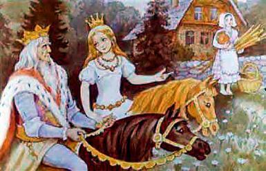 принцесса ехала верхом мимо фермы и увидела сестру Ассипатла