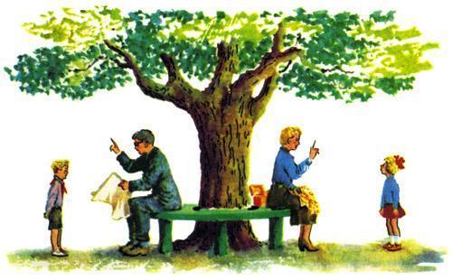 И папочка и мамочка Под деревом сидят
