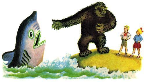 горилла и акула