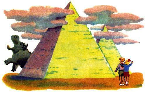 Бегемот, Убежал за пирамиды