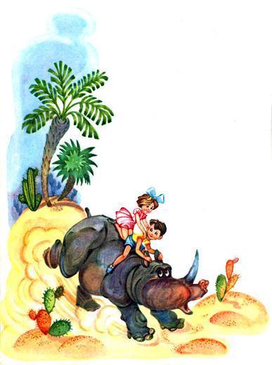 дети верхом на носороге