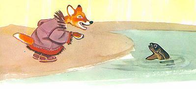 Бычок и лисичка