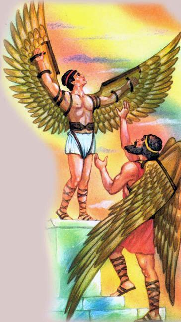 Дедал и Икар с крыльями