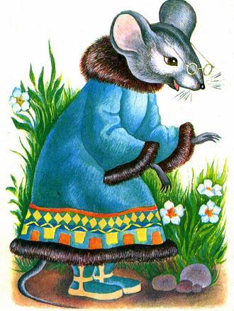 Бабушка-мышь