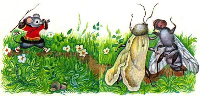 мышонок мотылек и муха