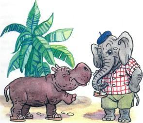 слон и бегемот звери