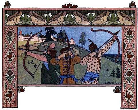 три брата стреляют из луков в разные стороны
