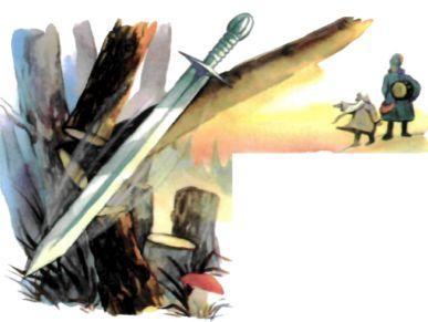 меч-саморуб