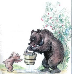 медведь с дырявым ведром медвежонок