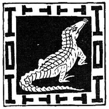 Черепаха и крокодил