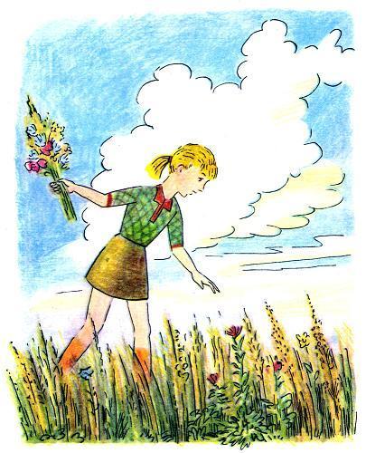 По лугу ходила девочка и собирала цветы