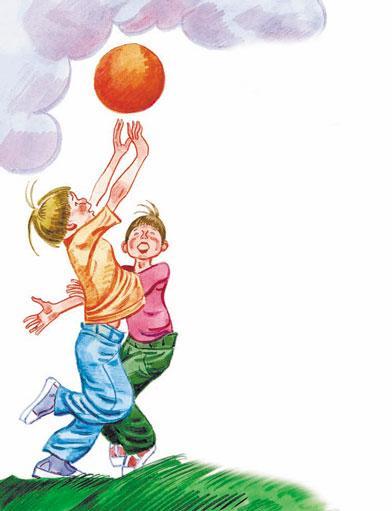 ребята играют с мячем