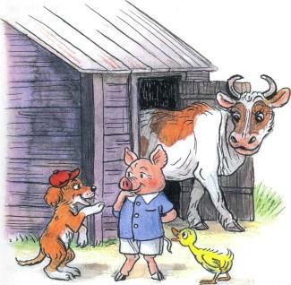 щенок поросенок утенок корова выходит из коровника звери домашние животные