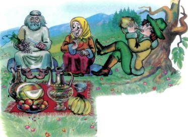 Ахмкт его мать пастух и чудесная скатерть