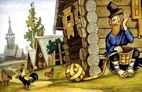 Жил-был в одной деревне мужик Иван