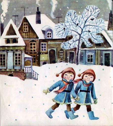 Данка и Янка зима
