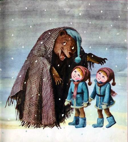 Данка и Янка и медведь