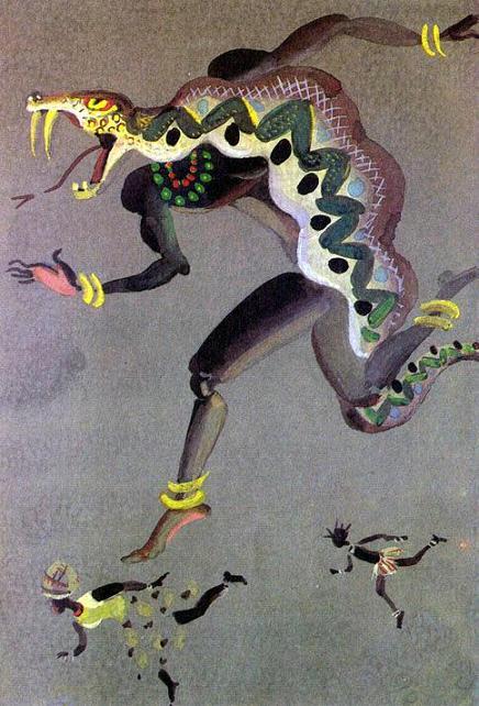 Дети-тыквы Змей