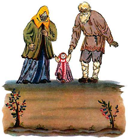 Снегурочка старик и старуха