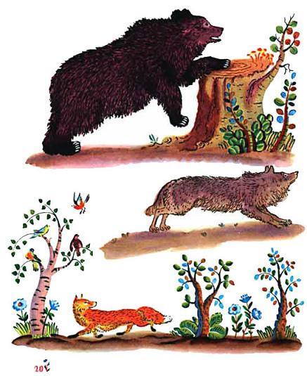 медведь волк и лиса