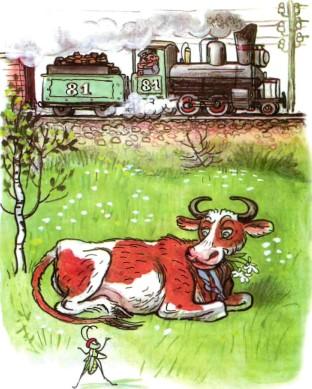 корова на лугу и кузнечик кузя