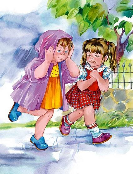 девочки бегут под дождем