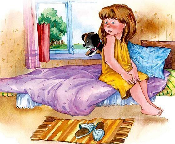 девочка рано утром встала