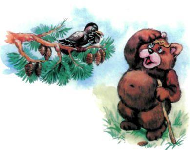 медведь и кедровка