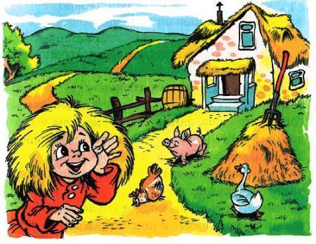 домовёнок Кузька у домика
