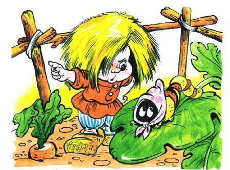 домовёнок Кузька и гусенница в огороде