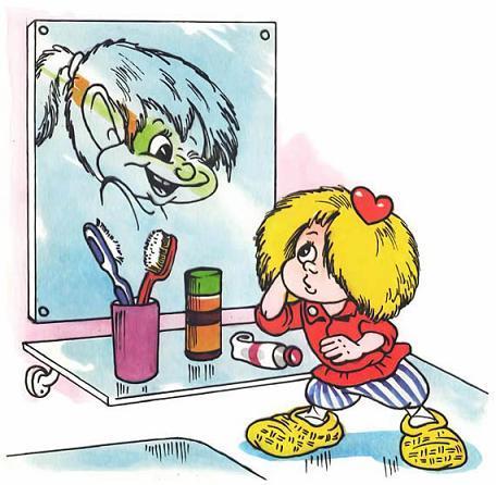 Домовёнок Кузька перед зеркалом