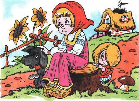Домовёнок Кузька и внучка Анютка