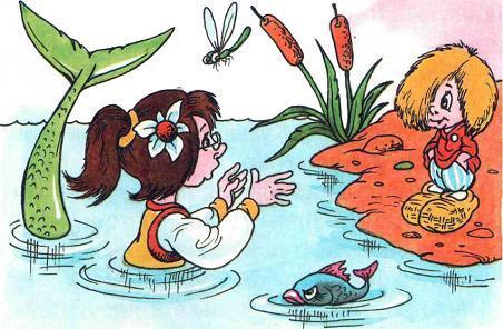 Домовёнок Кузька на берегу и русалка