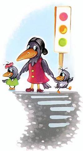 светофор ворона с птенцами переходит дорогу