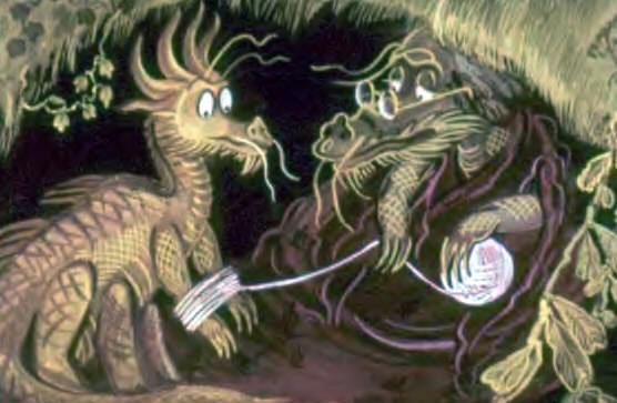 Дракон и Волшебник