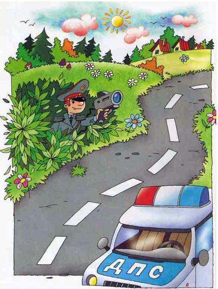 милиционер в кустах с радаром