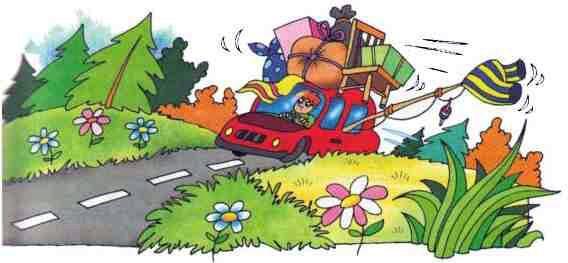 машина едет по дороге груженая