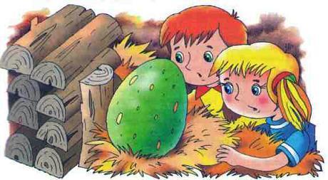 дети нашли большое зеленое яйцо