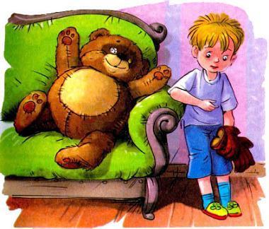 мальчик Дениска и его игрушка - плюшевый медведь