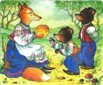 Лиса помогает поделить сыр медвежатам