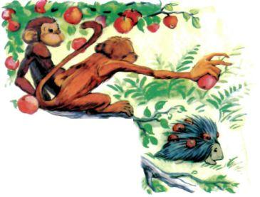 Две обезьянки на яблоне с яблоками