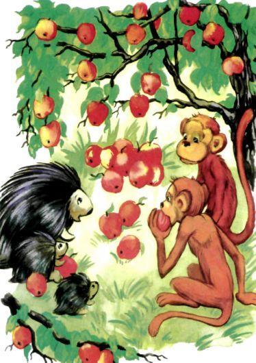 Две обезьянки и дикобраз под яблоней