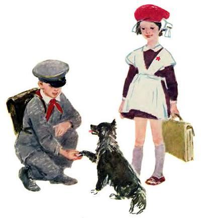 школьники и пёсик