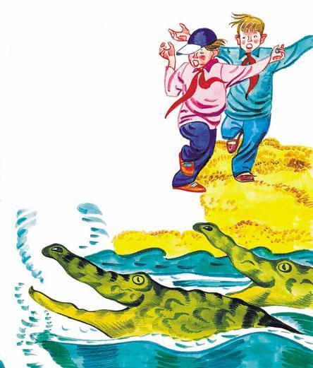 дети и крокодилы