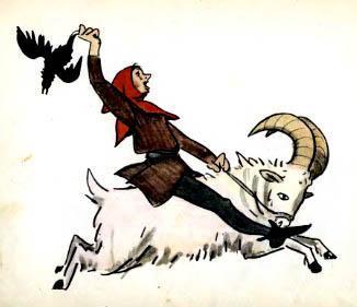 Ганс-Чурбан верхом на козе с вороной в руке