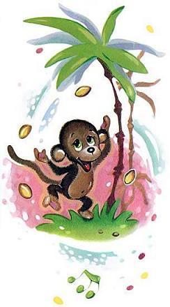 обезьянка у пальмы
