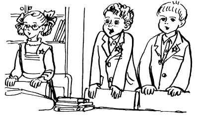 Дениска и друзья в школе на уроке