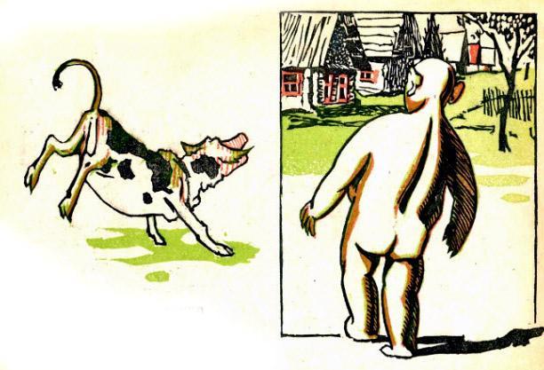 Глиняный парень съел быка